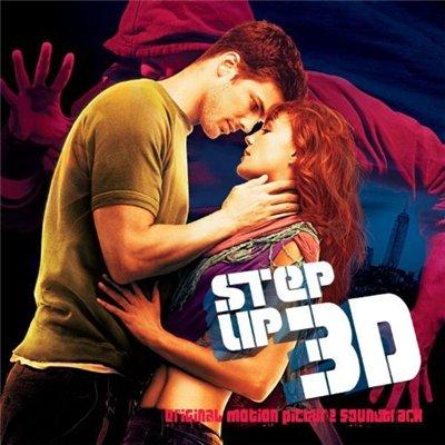 Скачать бесплатно OST - Шаг вперед 3D / Step Up 3D [deluxe version]