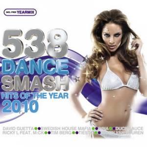Скачать бесплатно 538 Dance Smash Hits Of The Year 2010 (2010)