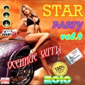 Скачать бесплатно Осенние хиты Star Party - vol.4