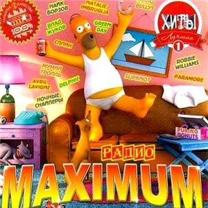 Скачать бесплатно Лучшие хиты радио maximum - 1 (2010)