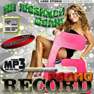 Скачать бесплатно На любимой волне. Радио RECORD (2010)