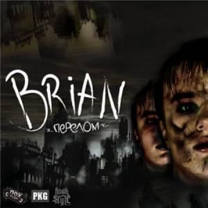 Скачать бесплатно Brian - Перелом (2010)