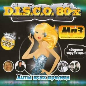 Скачать бесплатно Disco 80-х Зарубежный (2010)