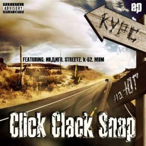 Скачать бесплатно Click Clack Snap - Курс на Юг (2010)