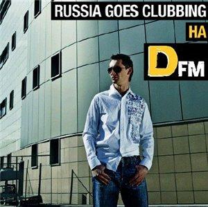 Скачать бесплатно Bobina - Russia Goes Clubbing #101 (18-08-2010)